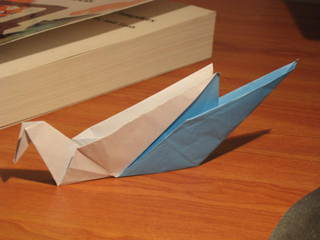 an origami swan